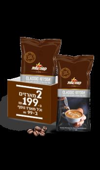 """חבילת מארזי פולי קפה Classic (1 ק""""ג למארז)- פולי קפה קלויים לאספרסו מאוזן ומלא"""