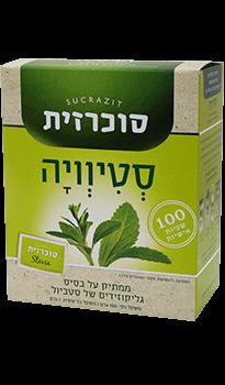 סוכרזית סטיוויה 100 שקיות
