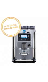 מכונת קפה אוטומטית Carimali BlueDot