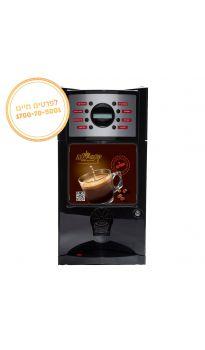 מכונת קפה אוטומטית Bianchi Gaia