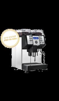 מכונת קפה אוטומטית Nuova Simonelli Prontobar