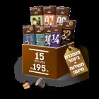 חבילת 15 מארזי קפסולות אספרסו