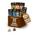 15 מארזי קפסולות אספרסו
