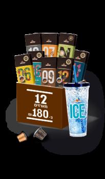 חבילת השקת קפסולת ICE + כוס מיוחדת להקפאה