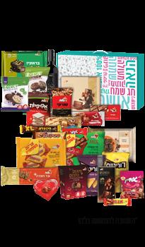 חבילה מתוקה חג שמח בטורקיז