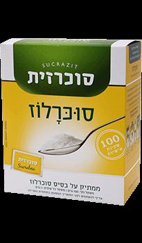 סוכרזית סוכרלוז 100 שקיות