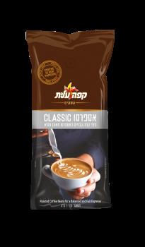 פולי קפה אספרסו Classic