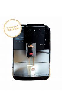 מכונת קפה אוטומטית Melitta Barista