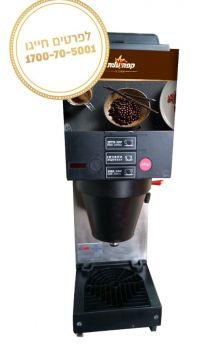 מכונת קפה Cafitesse Presto
