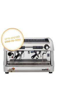 מכונת קפה מקצועית    Bianchi Sofia
