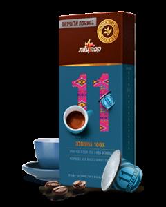 קפסולות אספרסו 100% גואטמלה