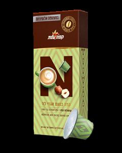 קפסולות אספרסו בטעם אגוזי לוז