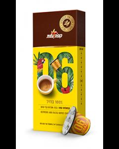 קפסולות אספרסו 100% ברזיל