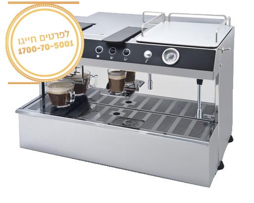 מכונת קפה קפסולותCAPITANO MULTICAP