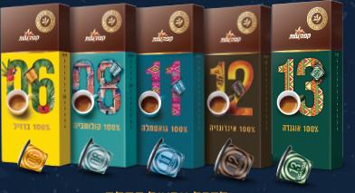 סדרת ארצות הקפה